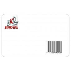 Пластикові картки з штрих-кодом