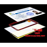 Безконтактна картка  Atmel (Temic) T5557, T5577