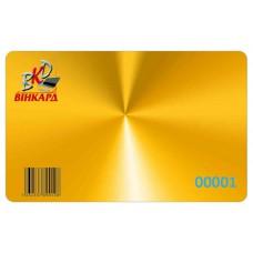 Пластикові картки на золотом пластику з номером та штрих-кодом