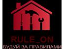 Rule_on