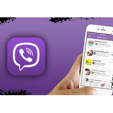 Розсилка в Viber